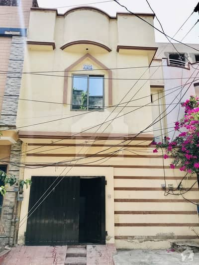 1125 Square Feet House Is Available For Sale