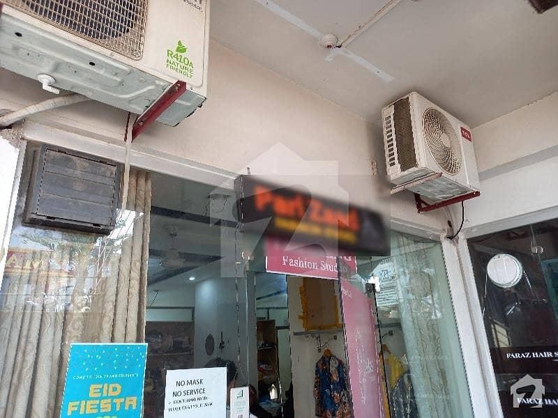 بحریہ ٹاؤن ۔ سوِک سینٹر بحریہ ٹاؤن فیز 4 بحریہ ٹاؤن راولپنڈی راولپنڈی میں 2 مرلہ دکان 75 لاکھ میں برائے فروخت۔