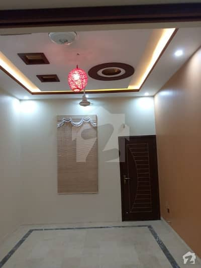 Al Hira Society House Is Available For Rent In Scheme 33