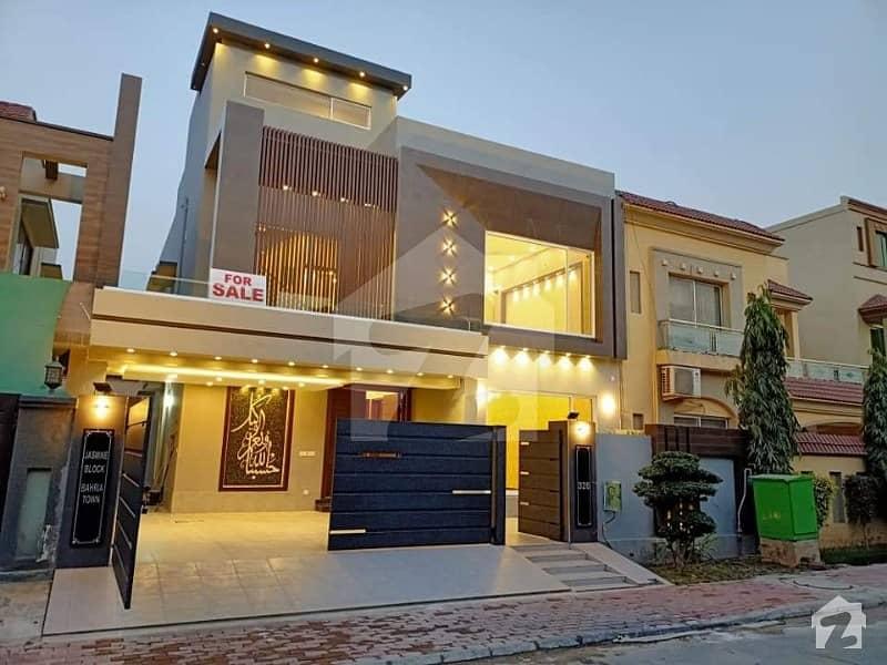 بحریہ ٹاؤن جینیپر بلاک بحریہ ٹاؤن سیکٹر سی بحریہ ٹاؤن لاہور میں 5 کمروں کا 10 مرلہ مکان 2.74 کروڑ میں برائے فروخت۔