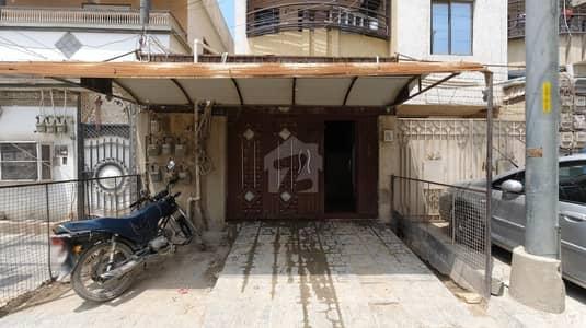 کراچی ایڈمنسٹریشن ایمپلائیز سوسائٹی جمشید ٹاؤن کراچی میں 3 کمروں کا 8 مرلہ زیریں پورشن 2.2 کروڑ میں برائے فروخت۔