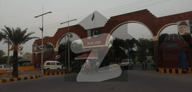 ازمیر ٹاؤن ۔ بلاک بی ازمیر ٹاؤن لاہور میں 2 کنال رہائشی پلاٹ 4.9 کروڑ میں برائے فروخت۔