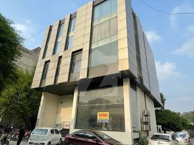 Model Town K Block Commercial Building