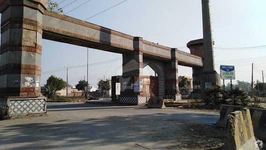 جوبلی ٹاؤن ۔ بلاک بی جوبلی ٹاؤن لاہور میں 10 مرلہ رہائشی پلاٹ 98 لاکھ میں برائے فروخت۔
