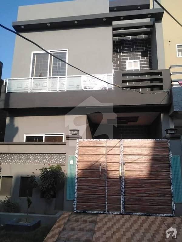 بسم اللہ ہاؤسنگ سکیم ۔ حسین بلاک بسم اللہ ہاؤسنگ سکیم لاہور میں 3 کمروں کا 3 مرلہ مکان 70 لاکھ میں برائے فروخت۔