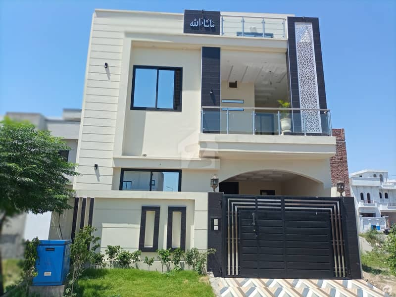5 Marla House Is Available For Sale In DC Colony
