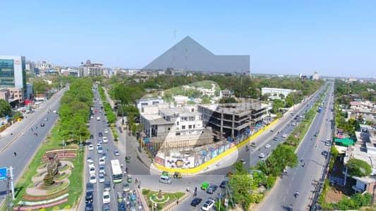 120 Feet Main Road 8 Kanal Commercial Plot For Sale In Gulberg 3 - Block E 3 Lahore