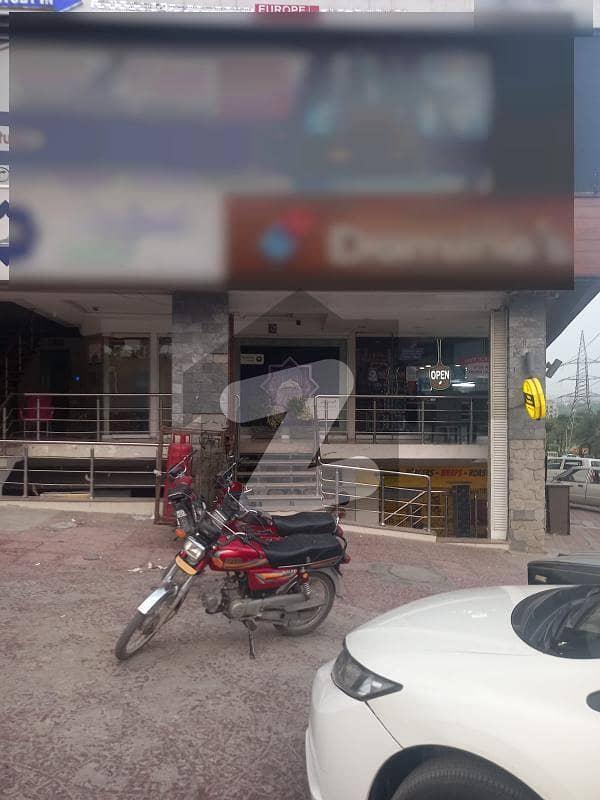 بحریہ ٹاؤن ۔ سوِک سینٹر بحریہ ٹاؤن فیز 4 بحریہ ٹاؤن راولپنڈی راولپنڈی میں 2 مرلہ دکان 85 لاکھ میں برائے فروخت۔