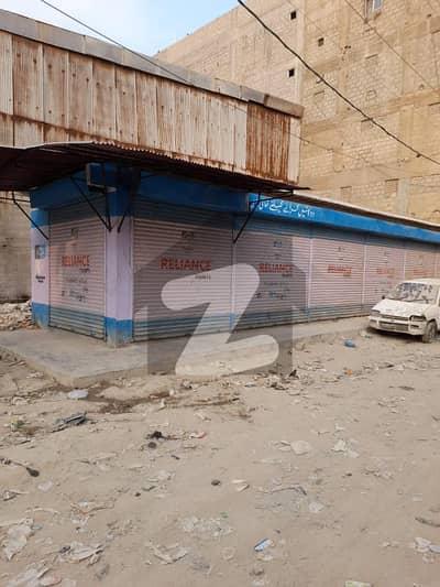 Corner Commercial Plot For Sale At Korangi Industrial Area Allah Wala Town