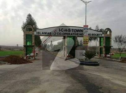 7 Marla Plot File Available In P Block Of Ichs On Easy Installments