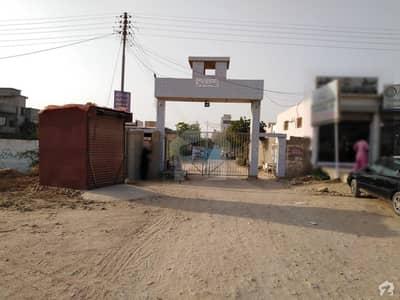 زینت آباد سکیم 33 کراچی میں 5 مرلہ کمرشل پلاٹ 1.9 کروڑ میں برائے فروخت۔