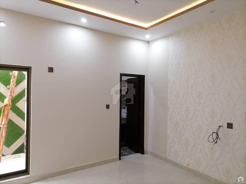 بسم اللہ ہاؤسنگ سکیم لاہور میں 3 کمروں کا 4 مرلہ مکان 80 لاکھ میں برائے فروخت۔