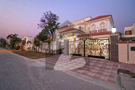 ڈی ایچ اے فیز 2 ڈیفنس (ڈی ایچ اے) لاہور میں 5 کمروں کا 2 کنال مکان 16.95 کروڑ میں برائے فروخت۔