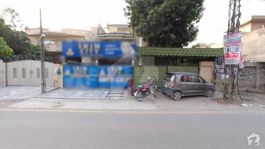 سبزہ زار سکیم ۔ بلاک جی سبزہ زار سکیم لاہور میں 5 کمروں کا 1 کنال مکان 5.25 کروڑ میں برائے فروخت۔