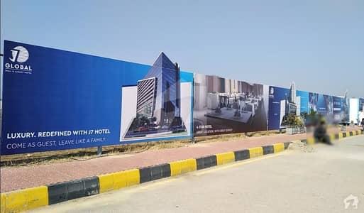 ممتاز سٹی اسلام آباد میں 1 مرلہ دکان 73.45 لاکھ میں برائے فروخت۔