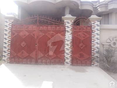 7 Marla House Available For Sale In Government Employees Cooperative Housing Society