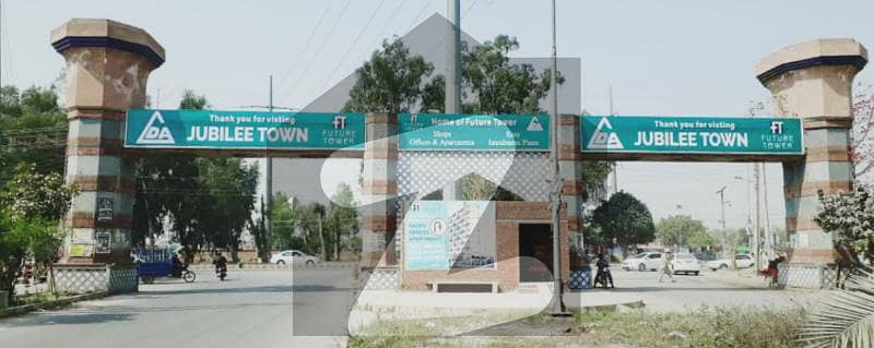 جوبلی ٹاؤن ۔ بلاک بی جوبلی ٹاؤن لاہور میں 10 مرلہ رہائشی پلاٹ 1.15 کروڑ میں برائے فروخت۔
