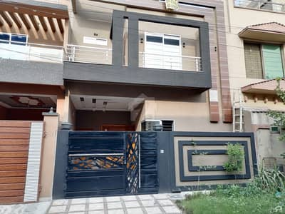 Your Dream 4 Marla House Is Available In Bismillah Housing Scheme