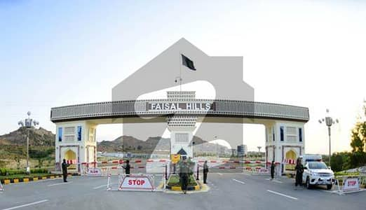 5 Marla Plot For Sale In Block A Of Faisal Hills