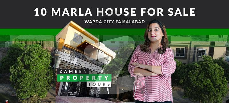 10 Marla House Available For Sale In Wapda City If You Hurry