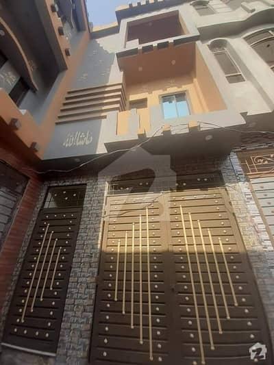 1.5 Marla Beautiful Fresh House For Sale