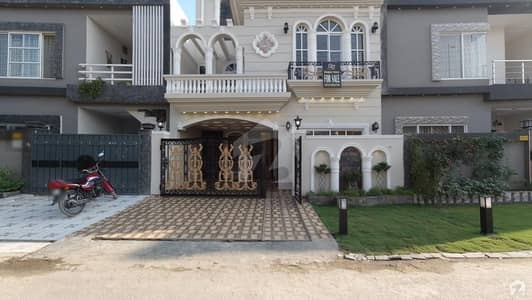 Fairly-priced 5 Marla House Available In Lahore