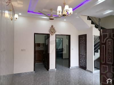 Get This Prominently Located House For Sale In LDA Avenue