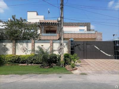 House For Sale In Beautiful MDA Co-operative Housing Scheme
