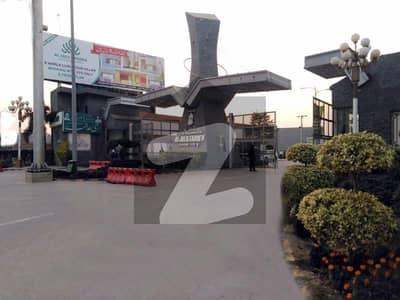 الجلیل گارڈن لاہور میں 5 مرلہ پلاٹ فائل 5.6 لاکھ میں برائے فروخت۔
