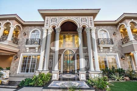 Two Kanal Spansh Basement Super Luxury Villa Main 150 Feet Road