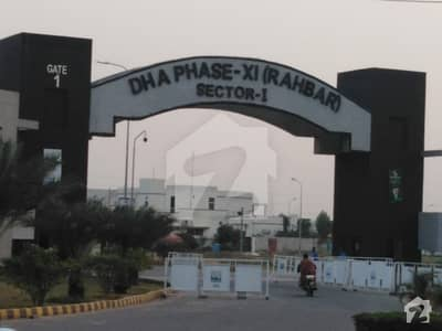 4 Marla Ideal Location Reasonable Price Plot For Sale In Block Cc3 Dha Phase 11 (rahbar) Sector 4