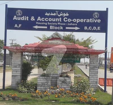 آڈٹ اینڈ اکاؤنٹس فیز 1 - بلاک ای آڈٹ اینڈ اکاؤنٹس فیز 1 آڈٹ اینڈ اکاؤنٹس ہاؤسنگ سوسائٹی لاہور میں 16 مرلہ رہائشی پلاٹ 1.2 کروڑ میں برائے فروخت۔
