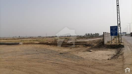 5 Marla Plot For Sale In DHA Rahbar Phase 4 Block R