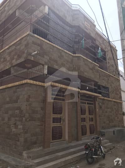 Get In Touch Now To Buy A House In Surjani Town Sector 4a