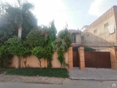 Buy A Great 14 Marla House In A Prime Spot Of Multan