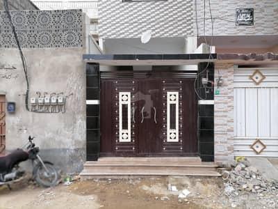 کورنگی کراچی میں 5 کمروں کا 3 مرلہ مکان 1.2 کروڑ میں برائے فروخت۔