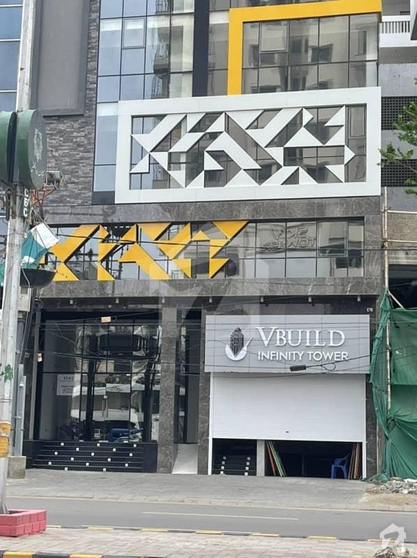 کلفٹن ۔ بلاک 8 کلفٹن کراچی میں 8 مرلہ دفتر 3.75 کروڑ میں برائے فروخت۔