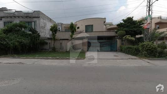 Buy A 1 Kanal House For Sale In Johar Town