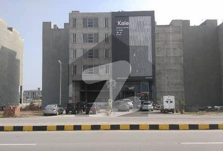 ڈی ایچ اے فیز 5 ۔ بلاک ایم ایکسٹینشن ڈی ایچ اے فیز 5 ڈیفنس (ڈی ایچ اے) لاہور میں 4 مرلہ کمرشل پلاٹ 3.15 کروڑ میں برائے فروخت۔