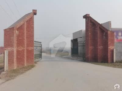 ہائی کورٹ فیز 2 - بلاک ڈی ہائی کورٹ سوسائٹی فیز 2 ہائی کورٹ سوسائٹی لاہور میں 8 مرلہ رہائشی پلاٹ 43 لاکھ میں برائے فروخت۔