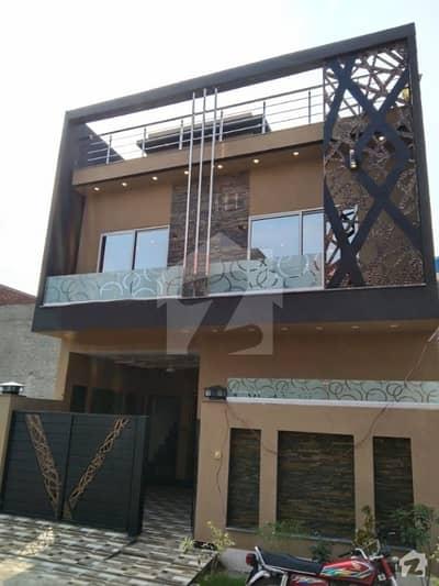 بسم اللہ ہاؤسنگ سکیم لاہور میں 4 کمروں کا 5 مرلہ مکان 12.8 لاکھ میں برائے فروخت۔