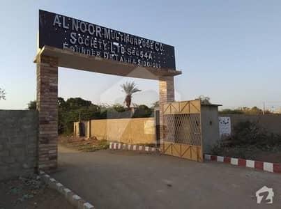 ال-نور ملٹی پرپز کوآپریٹو سوسائٹی لیمٹڈ ۔ سیکٹر 54۔اے سکیم 33 - سیکٹر 54-اے سکیم 33 کراچی میں 3 مرلہ کمرشل پلاٹ 88 لاکھ میں برائے فروخت۔