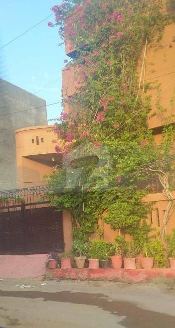 4 Marla Excellent Furnished House In H13