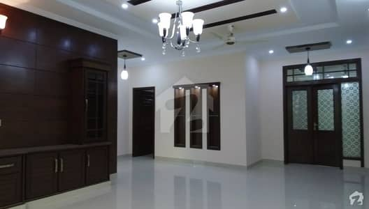 Get This Prominently Located House For Great Price In Islamabad