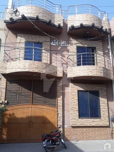 کینال بینک ہاؤسنگ سکیم لاہور میں 5 کمروں کا 5 مرلہ مکان 1.45 کروڑ میں برائے فروخت۔