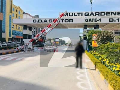 ایم پی سی ایچ ایس - بلاک ڈی ایم پی سی ایچ ایس ۔ ملٹی گارڈنز بی ۔ 17 اسلام آباد میں 17 مرلہ رہائشی پلاٹ 1.55 کروڑ میں برائے فروخت۔