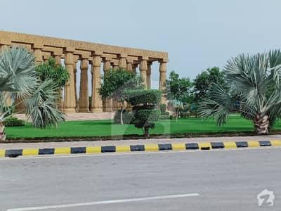 بحریہ ایجوکیشن اینڈ میڈیکل سٹی لاہور میں 5 مرلہ رہائشی پلاٹ 23.5 لاکھ میں برائے فروخت۔