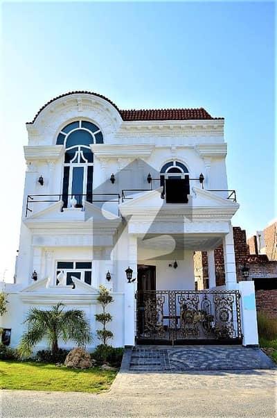 ڈی ایچ اے 9 ٹاؤن ڈیفنس (ڈی ایچ اے) لاہور میں 3 کمروں کا 5 مرلہ مکان 1.55 کروڑ میں برائے فروخت۔