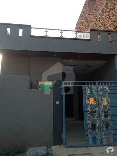 3 Marla Single Storey Brand New House For Sale In M Blok