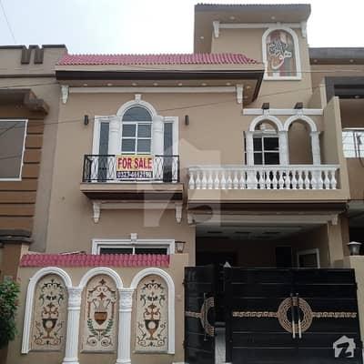 بسم اللہ ہاؤسنگ سکیم لاہور میں 4 کمروں کا 5 مرلہ مکان 1.38 کروڑ میں برائے فروخت۔